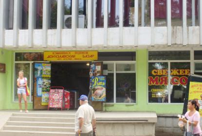 У услугам отдыхающих магазины и базары